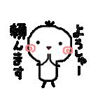 【関西人】(個別スタンプ:36)