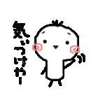 【関西人】(個別スタンプ:37)