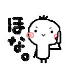 【関西人】(個別スタンプ:38)