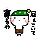 【関西人】(個別スタンプ:39)