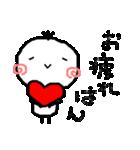 【関西人】(個別スタンプ:40)