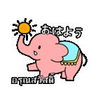 ぞうの通訳スタンプ  (日本語/タイ語)(個別スタンプ:01)
