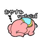 ぞうの通訳スタンプ  (日本語/タイ語)(個別スタンプ:02)