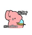 ぞうの通訳スタンプ  (日本語/タイ語)(個別スタンプ:03)
