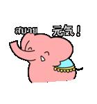 ぞうの通訳スタンプ  (日本語/タイ語)(個別スタンプ:04)