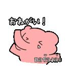 ぞうの通訳スタンプ  (日本語/タイ語)(個別スタンプ:08)
