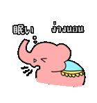 ぞうの通訳スタンプ  (日本語/タイ語)(個別スタンプ:10)