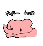 ぞうの通訳スタンプ  (日本語/タイ語)(個別スタンプ:11)