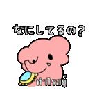 ぞうの通訳スタンプ  (日本語/タイ語)(個別スタンプ:13)