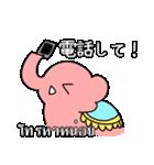 ぞうの通訳スタンプ  (日本語/タイ語)(個別スタンプ:14)