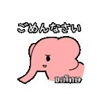 ぞうの通訳スタンプ  (日本語/タイ語)(個別スタンプ:16)