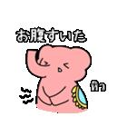 ぞうの通訳スタンプ  (日本語/タイ語)(個別スタンプ:17)