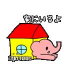 ぞうの通訳スタンプ  (日本語/タイ語)(個別スタンプ:20)