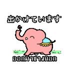 ぞうの通訳スタンプ  (日本語/タイ語)(個別スタンプ:21)