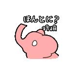ぞうの通訳スタンプ  (日本語/タイ語)(個別スタンプ:25)