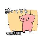 ぞうの通訳スタンプ  (日本語/タイ語)(個別スタンプ:27)