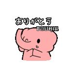 ぞうの通訳スタンプ  (日本語/タイ語)(個別スタンプ:33)