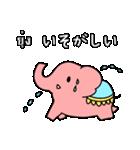 ぞうの通訳スタンプ  (日本語/タイ語)(個別スタンプ:36)