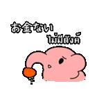 ぞうの通訳スタンプ  (日本語/タイ語)(個別スタンプ:37)