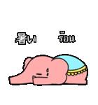 ぞうの通訳スタンプ  (日本語/タイ語)(個別スタンプ:39)