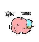 ぞうの通訳スタンプ  (日本語/タイ語)(個別スタンプ:40)