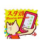 大文字ストレス編ピーチャンとヒロミチョン(個別スタンプ:06)