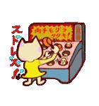 大文字ストレス編ピーチャンとヒロミチョン(個別スタンプ:07)