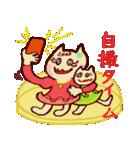 大文字ストレス編ピーチャンとヒロミチョン(個別スタンプ:09)