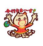 大文字ストレス編ピーチャンとヒロミチョン(個別スタンプ:15)
