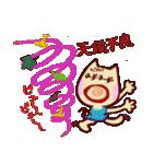 大文字ストレス編ピーチャンとヒロミチョン(個別スタンプ:16)