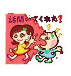 大文字ストレス編ピーチャンとヒロミチョン(個別スタンプ:19)