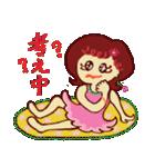 大文字ストレス編ピーチャンとヒロミチョン(個別スタンプ:20)