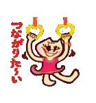 大文字ストレス編ピーチャンとヒロミチョン(個別スタンプ:25)