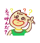 大文字ストレス編ピーチャンとヒロミチョン(個別スタンプ:30)