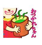 大文字ストレス編ピーチャンとヒロミチョン(個別スタンプ:34)