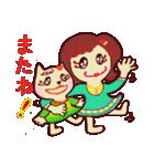 大文字ストレス編ピーチャンとヒロミチョン(個別スタンプ:36)