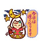 大文字ストレス編ピーチャンとヒロミチョン(個別スタンプ:38)