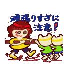 大文字ストレス編ピーチャンとヒロミチョン(個別スタンプ:39)