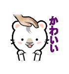 かわいいライオンの頭を撫で(個別スタンプ:01)