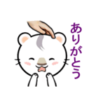 かわいいライオンの頭を撫で(個別スタンプ:02)