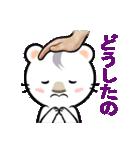 かわいいライオンの頭を撫で(個別スタンプ:03)