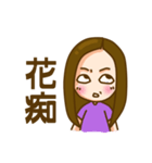 hey, silly sister(個別スタンプ:02)