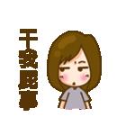 hey, silly sister(個別スタンプ:03)
