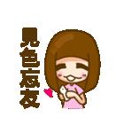 hey, silly sister(個別スタンプ:04)