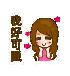 hey, silly sister(個別スタンプ:05)