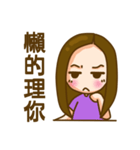 hey, silly sister(個別スタンプ:06)