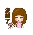 hey, silly sister(個別スタンプ:08)