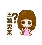 hey, silly sister(個別スタンプ:32)