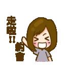 hey, silly sister(個別スタンプ:35)