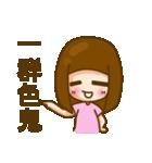 hey, silly sister(個別スタンプ:36)